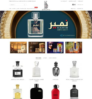 Albaghdaad Fragrances